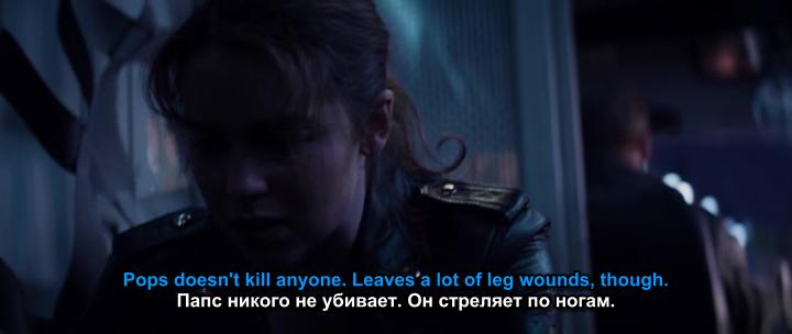 """""""Ещё расстреливает бензовозы"""""""