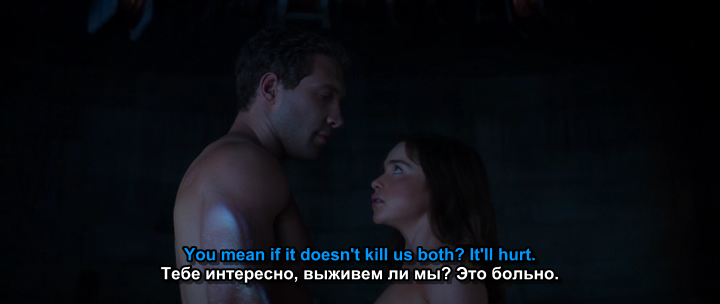 """""""Жизнь — это боль, Сара. Выживать — это больно"""""""