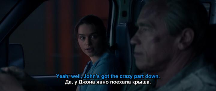 Самый верный и надёжный способ — это сделать так, чтобы Джон так и не родился. А для этого надо...
