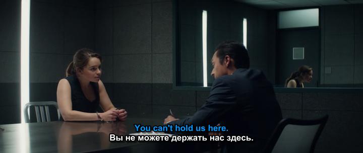 """Хотя... даже если Сара сейчас умрёт, в этой """"линии времени"""" не изменится уже ничего. Сам Джон так и сказал"""