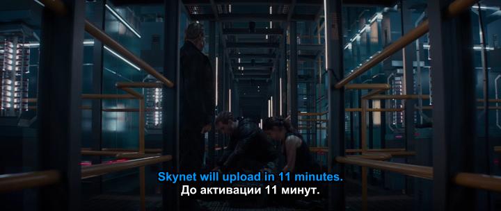 Что забавно, в конце фильма опять оставили намёк на продолжение, но продолжения так и не появилось