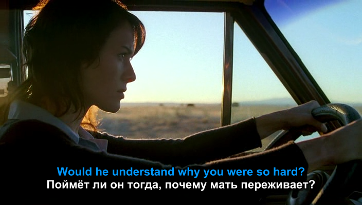 Мол, как бы выглядела жизнь Сары, Джона и терминатора не два-три дня, а несколько месяцев?