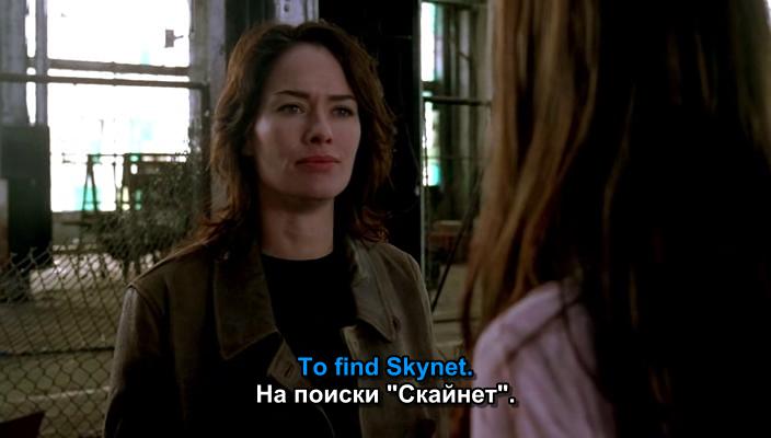 """То есть в конце концов она решает быть доброй, а не злой, потому что... она любит Джона? """"Нипанятна"""""""