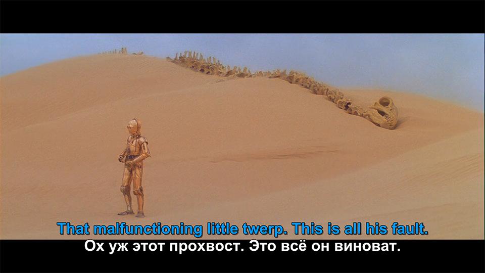 И почему же имперцам было не долбануть по капсуле с роботами? Ну, на всякий случай. Патронов мало было?
