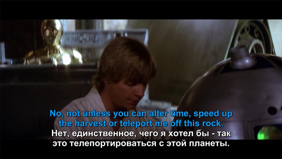 """Очевидно, сперва злая галактическая империя показалась """"ответственным лицам"""" чем-то похожа на СССР"""