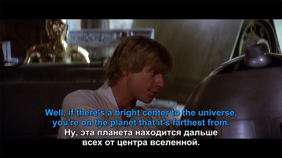 """А потом ещё Рейган назвал СССР """"evil empire"""", в точности как в начальных титрах фильма. И понеслось"""