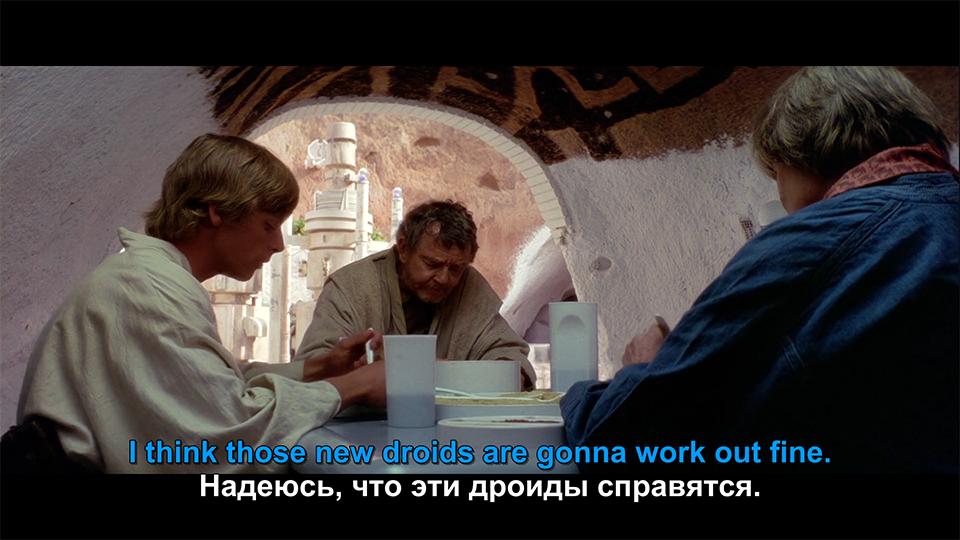 """Увы, советский зритель вряд ли смог бы сравнить """"того"""" и """"не того"""" Лукаса — """"Граффити"""" он тоже не видел"""