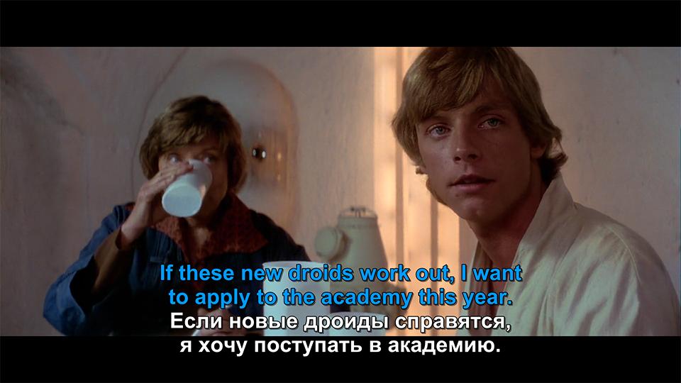 """А многие из газетных критиков """"Звёздных войн"""", скорее всего, не видели и их. Во всяком случае, целиком"""