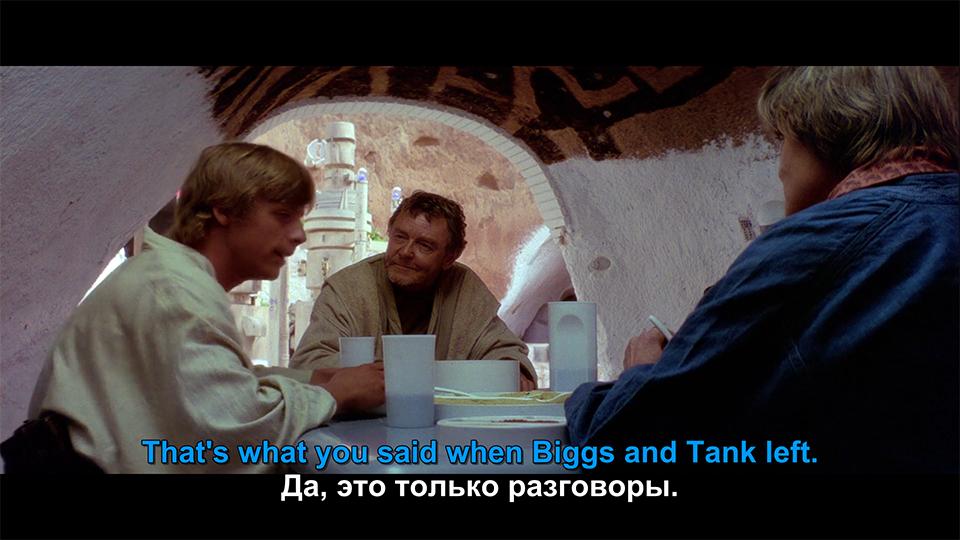 """Или даже та самая первая статья, где один из имперских штурмовиков назван """"героем фильма""""..."""