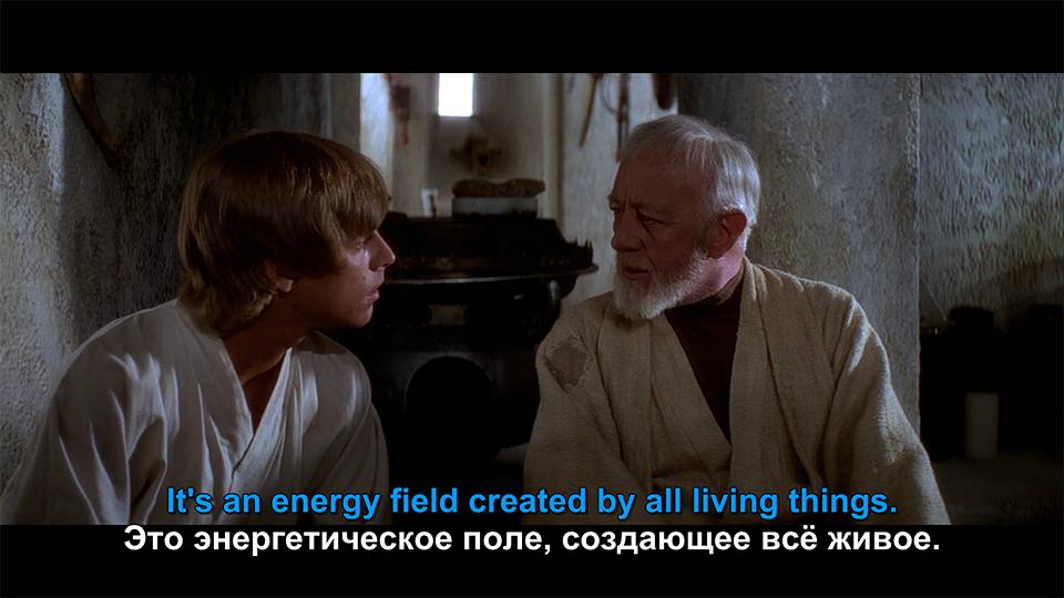 Ещё Люку здорово повезло, что Оби-Ван не стал менять фамилию. По сути, весь сюжет с этого завязывается