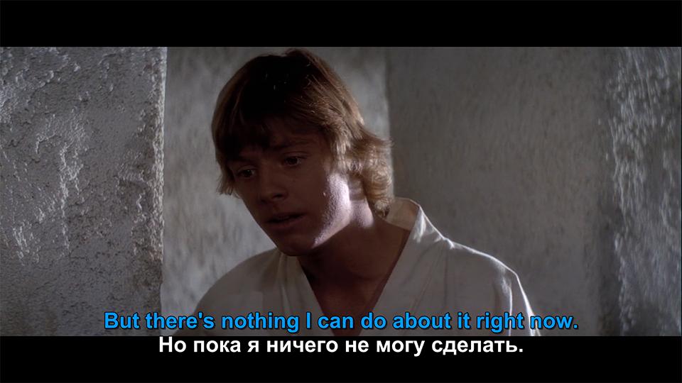 Бедного Люка постоянно все обманывают. Ну то есть сперва дядя годами ему лгал о его отце...