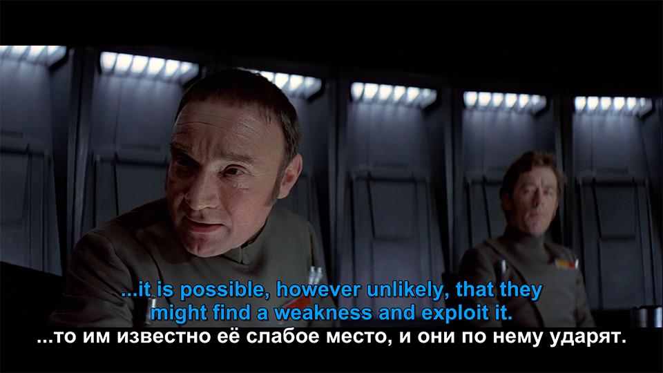 """...а потом Оби-Ван продолжил ему лгать о его отце. А, извините, он """"в каком-то смысле говорил правду"""""""