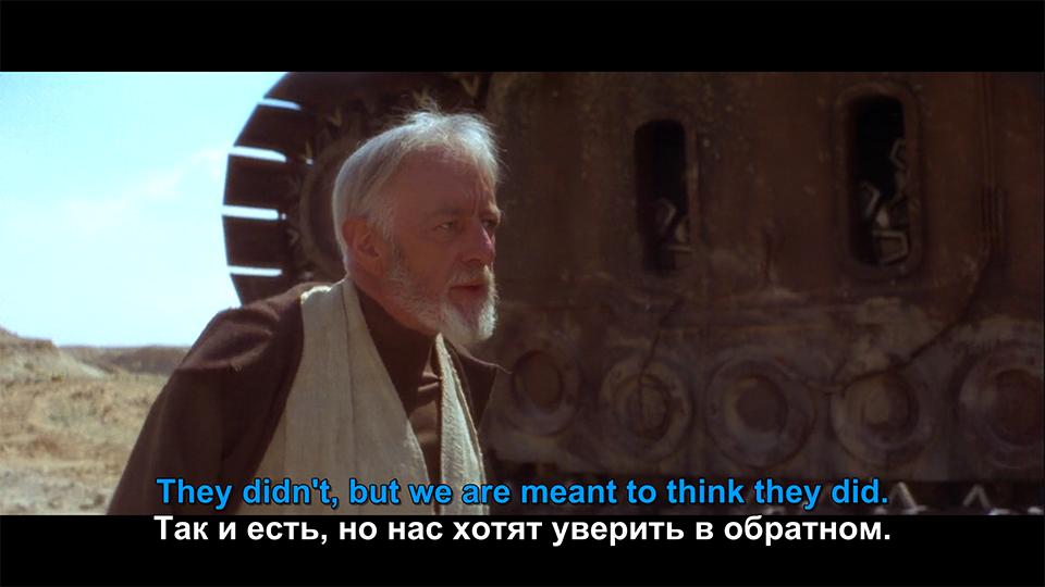 """""""Они и не могут, но нас хотят уверить в обратном"""""""