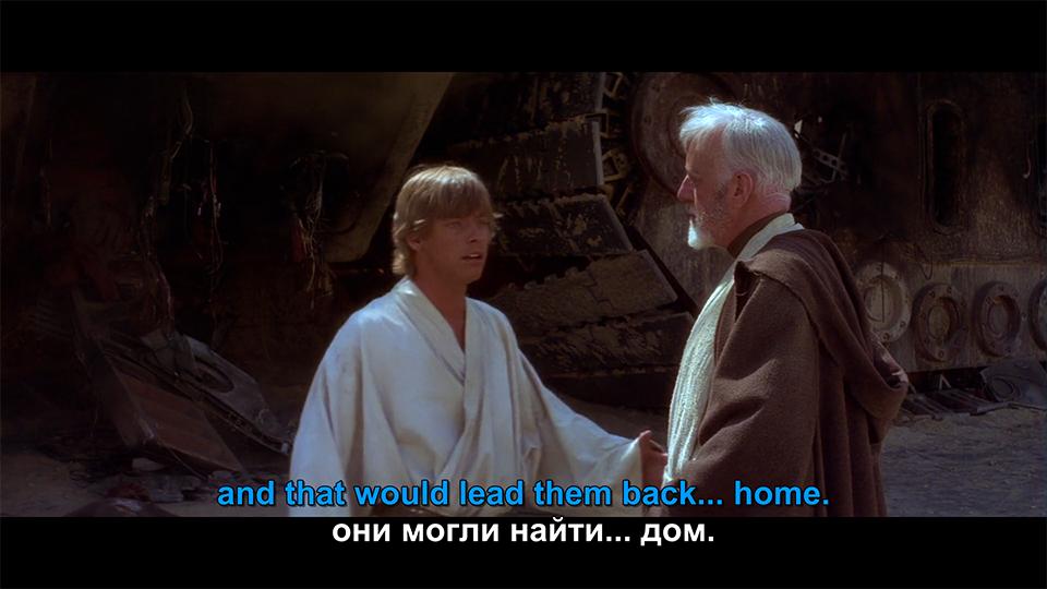 ...и просто уехали? Им не пришло в голову, что Люк, скорее всего, вернётся, потому что... он там как бы живёт?