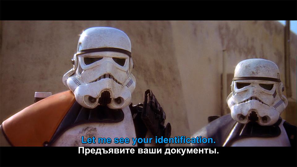 Мне сдаётся, Вейдеру было бы легко выяснить, какие именно дроиды пропали с корабля