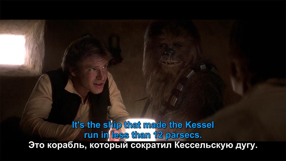 """""""— Десять тысяч вперёд! — Давайте две, а потом ещё пятнадцать. — А не обманете? — Ну что вы! — Тогда ладно"""""""