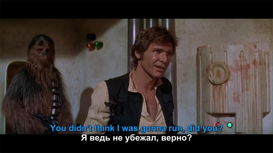 """""""Почему я поджарил Гридо? Так он ведь первым выстрелил!"""""""