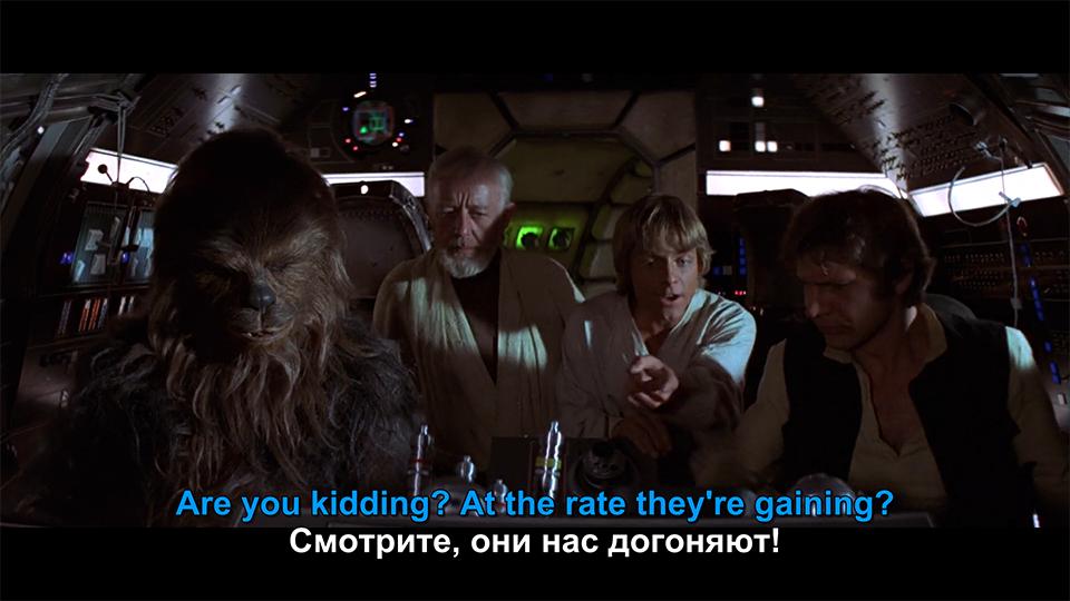 Так, погодите. Империи же нужны дроиды в целости и сохранности. Или нет? Может, не стоит палить так сразу?