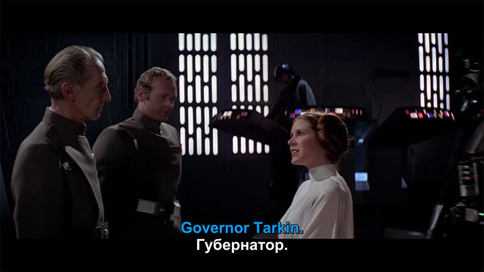 """О, а вот что писали про Таркина в советских обзорах: """"Угрюмый аскет в полувоенном френче..."""""""