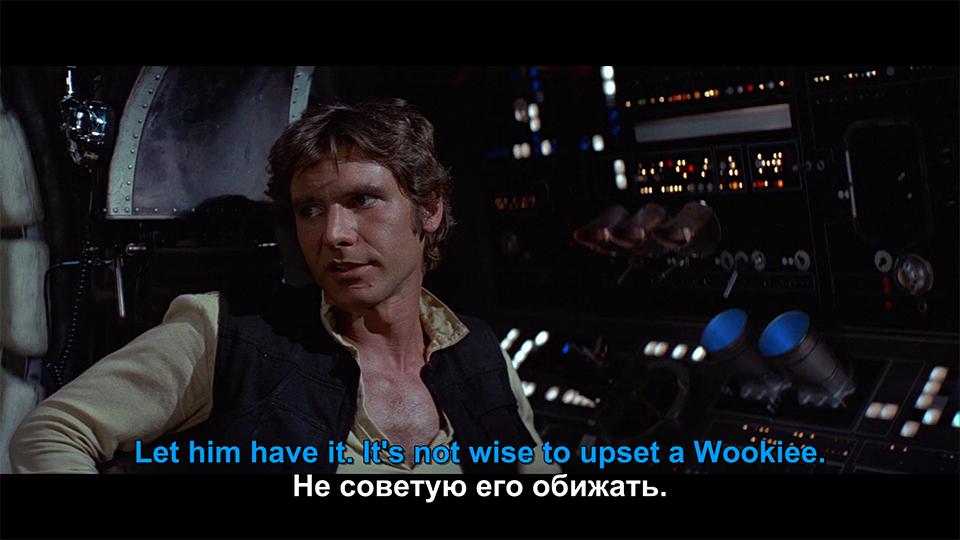 Люк, который только на днях узнал про Силу, уже научился её чувствовать? Верится с трудом