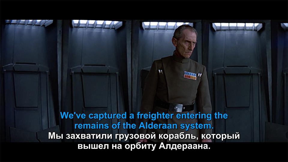 А пока что они не могут даже дистанционно просканировать корабль на предмет наличия людей