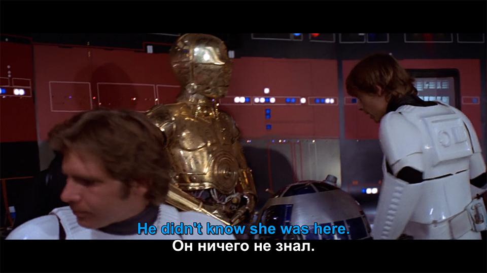 А если бы у R2 разъём не подошёл? Звезда смерти единственная в своём роде — и тут вдруг такое везение