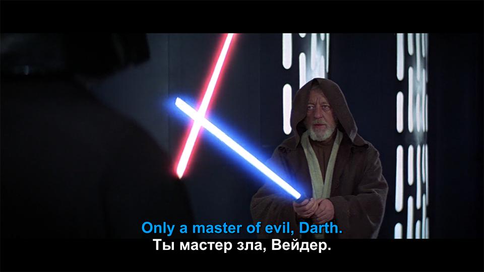 Оби-Ван сказал, что после смерти станет намного сильнее, но... что за силу он получил на самом деле?
