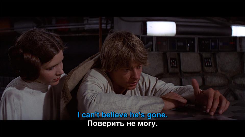 Люк печалится после гибели Оби-Вана не сильно дольше, чем после гибели опекунов