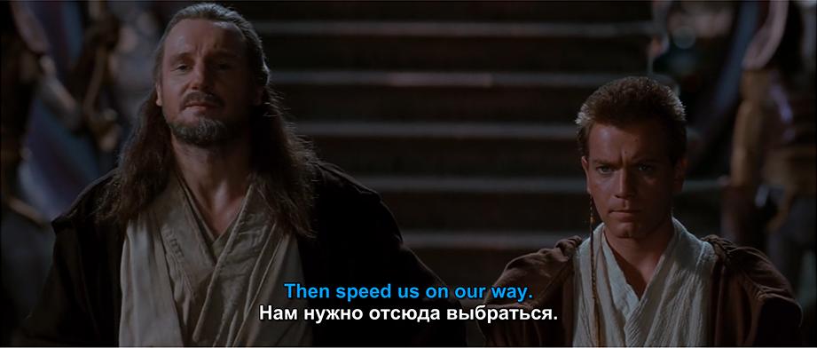 "Подождите, что значит ""нам плевать на Набу""? Набу — это ж планета... Или народ? Или страна? Я запутался"
