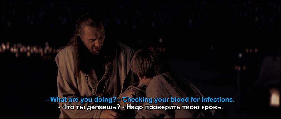 """""""— Мы проверяем твою кровь. — А знаете, кто ещё был озабочен чистотой крови? — Так, слушай, мелкий заср..."""""""
