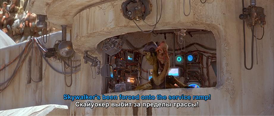 Два: Квай-Гон случайно приземляется на Татуине. Три: Квай-Гон случайно находит Анакина