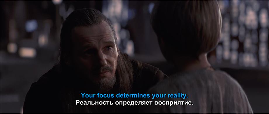 Йода хочет сказать, что ни один джедай никогда не испытывает страха? Наверное, он немного привирает