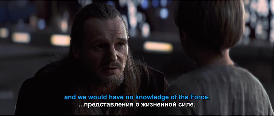 """Йода же потом говорит: """"Великую опасность чую в его обучении"""". Боишься, Йода? Страх к тёмной стороне ведёт!"""