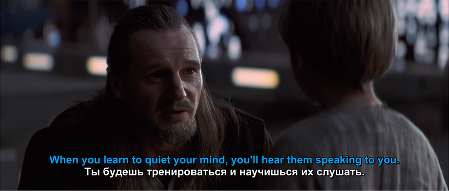 """""""Мне запретили тебя обучать, но я всё равно буду тебя обучать. Ну... в смысле... пока они не видят"""""""