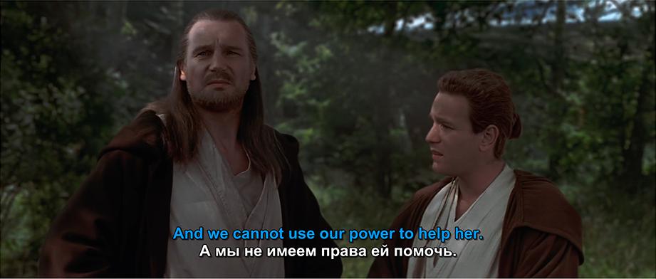 Кстати, а почему совет в конце концов передумал? Потому что Анакин нечаянно разнёс корабль федерации?
