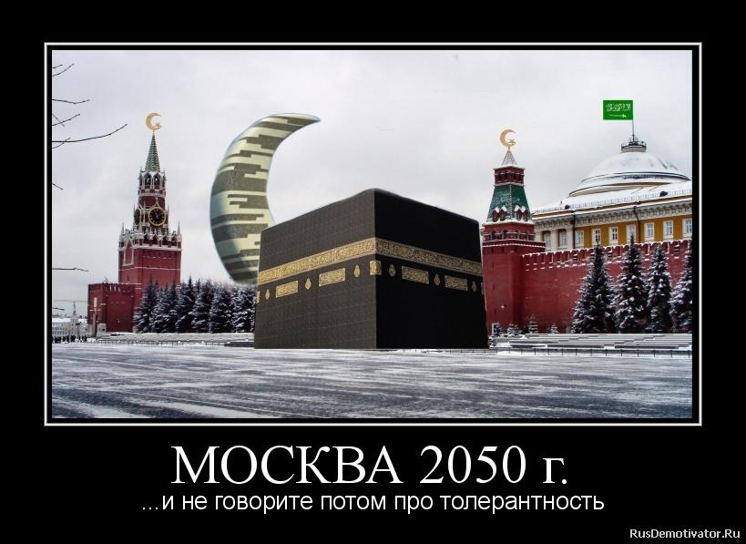 Срочников Нацгвардии, бастовавших в Харькове, отправили в отпуск - Цензор.НЕТ 5840