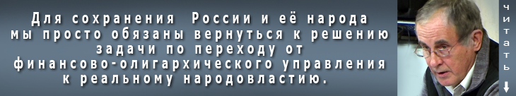 евстифеев