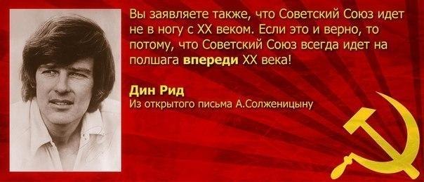 СССР шагает впереди