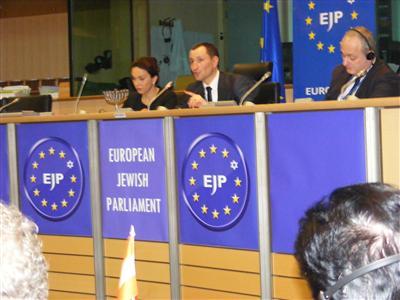 еврейский парламент в европе