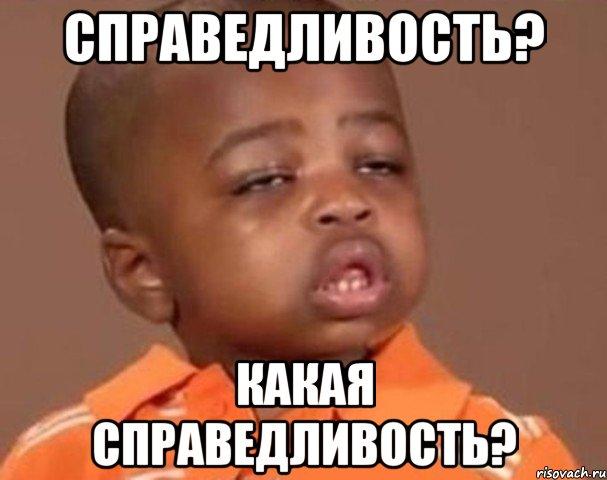 kakoy-pacan_7993594_orig_