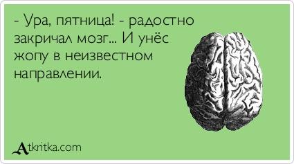 atkritka_1383995341_641