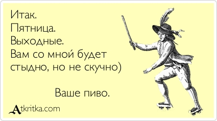 atkritka_1344591693_986
