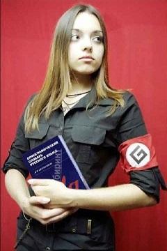 граммар-нацизм_3