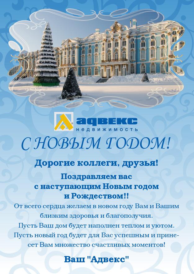 Электрон_открытка_2