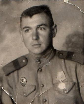 февраль 1945-го