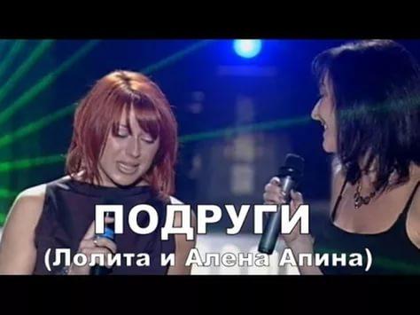 ПЕСНЯ ПОДРУГИ АПИНА МИЛЯВСКАЯ СКАЧАТЬ БЕСПЛАТНО