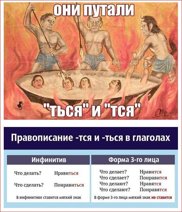 tsya.ru