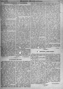 жи 1922 нр15 апр11