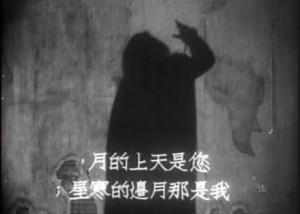 Полуночная песня 1937.avi_snapshot_00.11.11_[2017.12.11_22.22.00]
