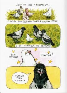 геннадий_0002